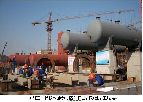 促进产业升级--湖南省中南工业学校